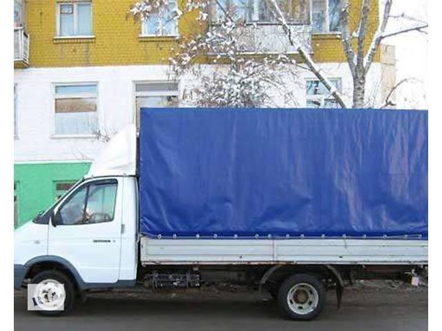 продам Срочно, Качественно, Быстро! Грузоперевозки по городу Днепру и области бу  в Украине