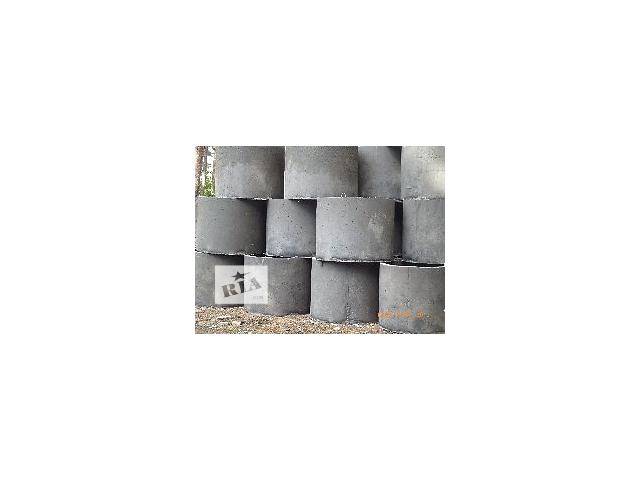 продам Срочно        Кольца бетонные для колодцев и выгребных ям. бу в Киеве