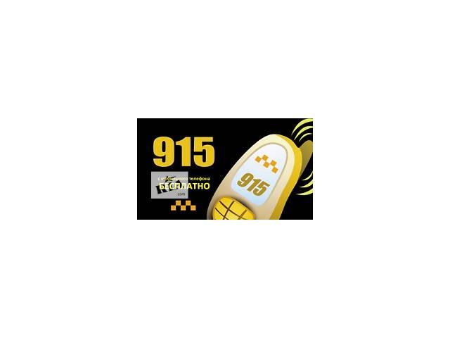 Такси БРАВО приглашает водителей- объявление о продаже  в Одессе