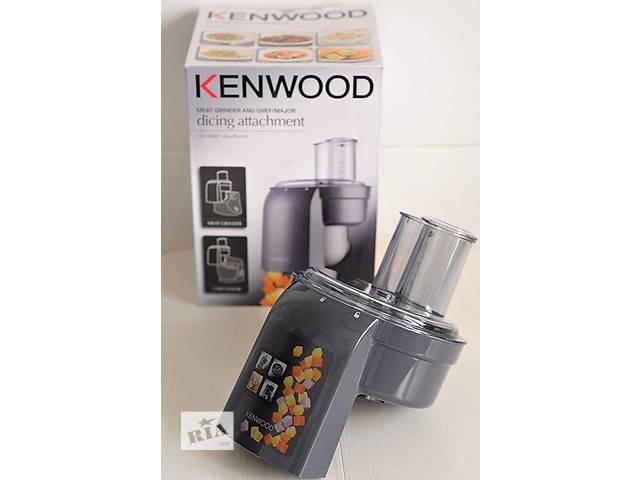 продам Срочно!!!Насадка для нарезки кубиками Kenwood MAX 400 attachment  бу в Чернигове