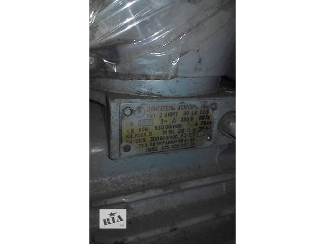 продам Срочно продам крановый двигатель бу в Харькове