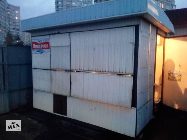 бу Срочно продам металлический киоск 7 кв.м. Дешево в Киеве