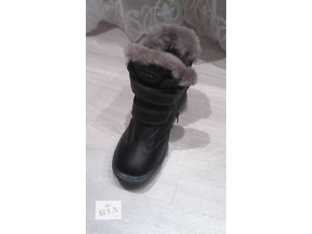 купить бу срочно продам зимние теплые сапоги в Харькове
