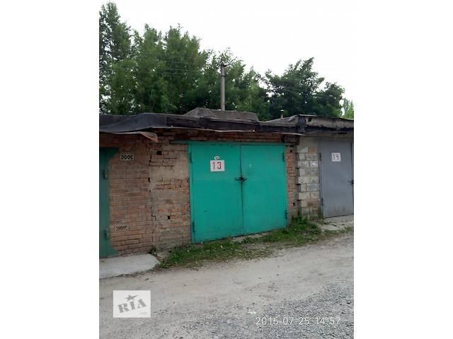 купить бу Срочно продаю гараж из красного кирпича!!! в Белой Церкви (Киевской обл.)