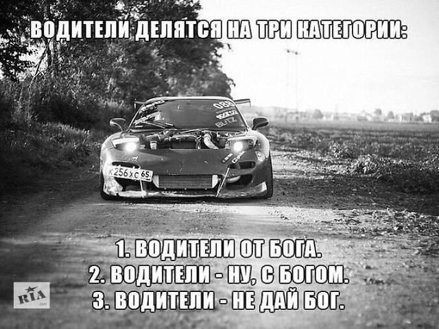 купить бу СРОЧНО требуется автомойщик в Киевской области
