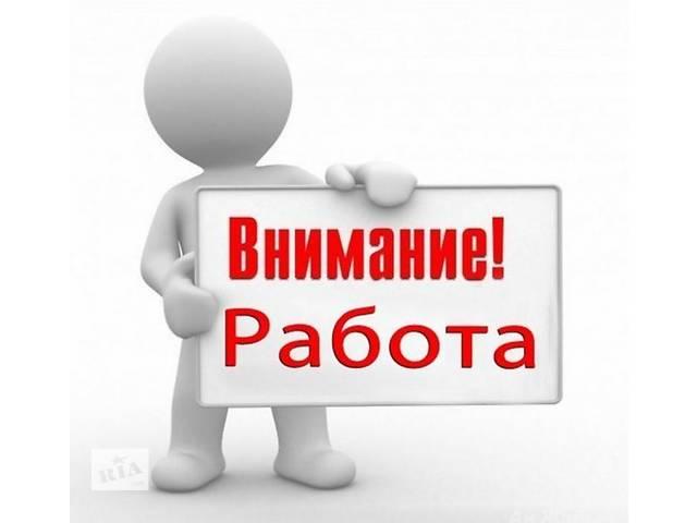 продам Срочно требуется грузчик- консультант. бу в Киеве