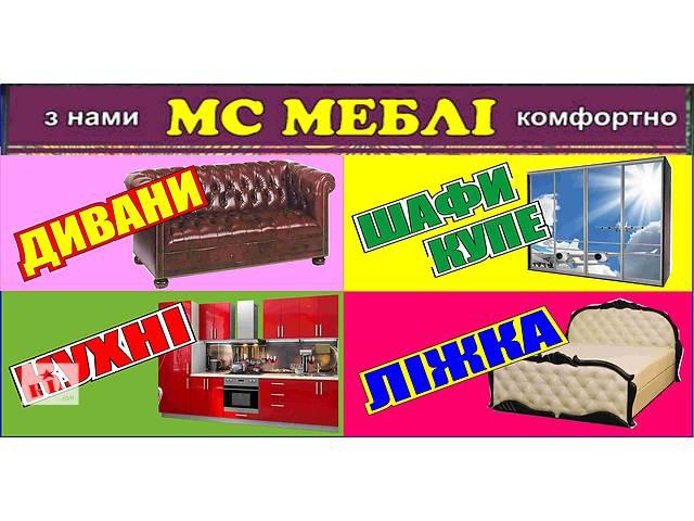 Срочно требуется продавец мебели- объявление о продаже  в Киеве