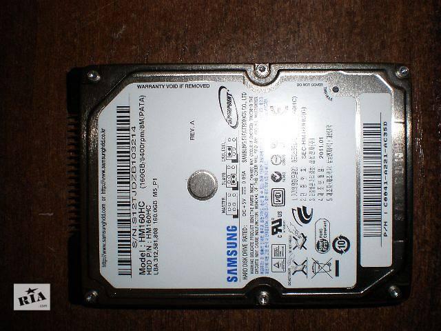 """срочно!дешево !Жесткий диск Samsung 160Гб 2.5"""" PATA HM160HC- объявление о продаже  в Виннице"""