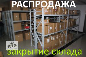 Срочно        Продаю теплые полы со склада (по курсу 16,5 у.е.)