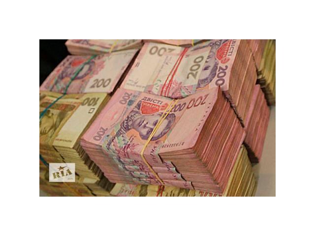 Срочный кредит для ваших потребностей- объявление о продаже   в Украине