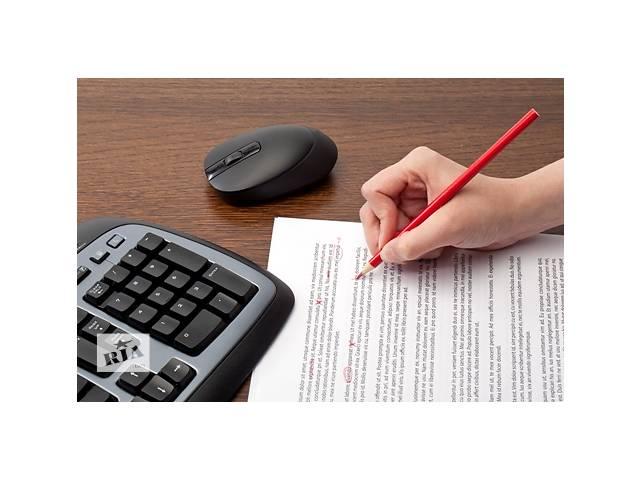 продам Срочный перевод документов бу  в Украине