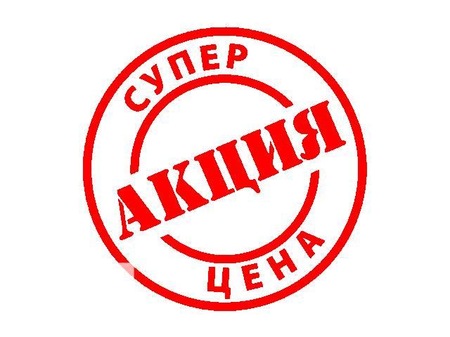 продам Срочный перевод на 50 языков, нотариальное оформление, апостиль, легализация бу  в Украине