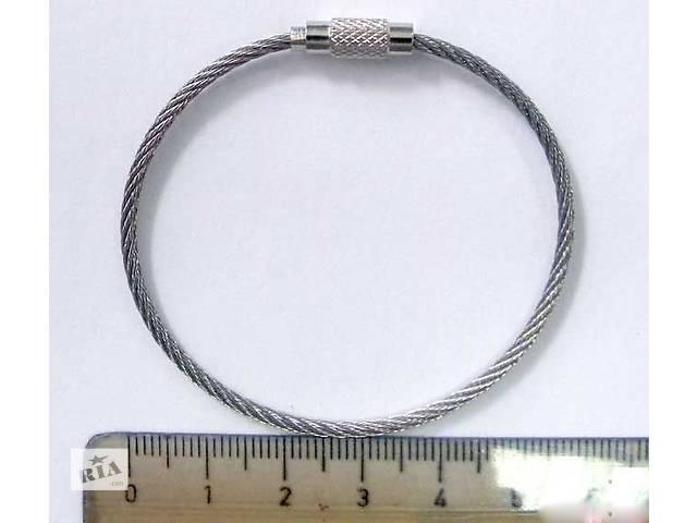 продам Стальное трос-кольцо для ключей бу в Киеве