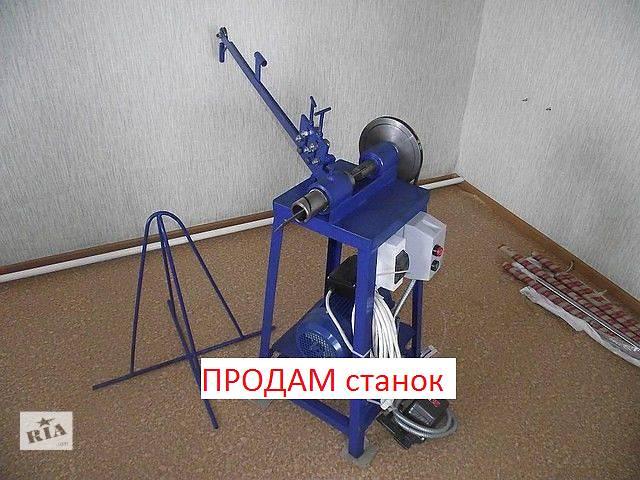 купить бу станок для производства сетки рабицы в домашних условиях в Харькове