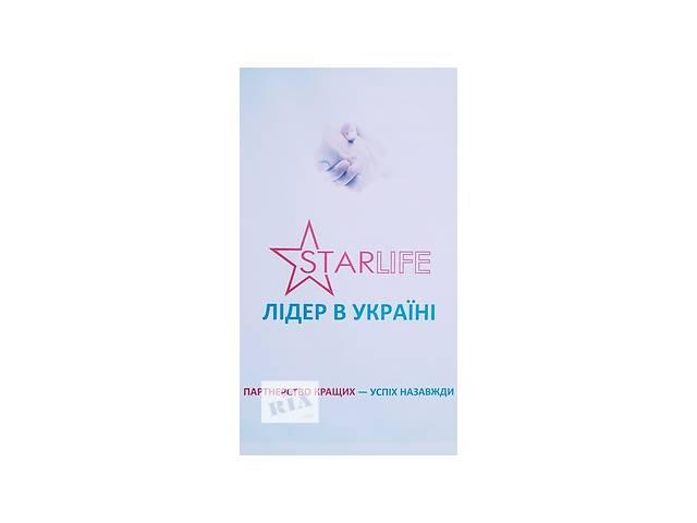 бу Star life в Киеве