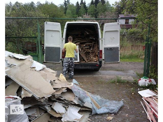 бу Старая мебель. Вывоз на свалку города в Днепре (Днепропетровск)