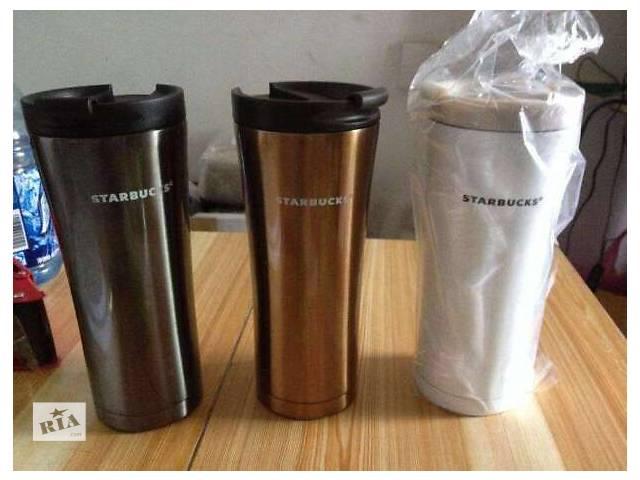 купить бу Starbucks термокружки в Киеве