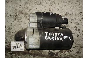 б/у Стартеры/бендиксы/щетки Toyota Carina E