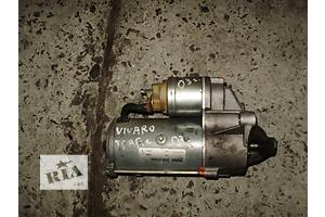 б/у Стартеры/бендиксы/щетки Opel Vivaro