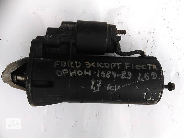 продам Стартер 12V, Z=10, 1.7 кВт, 0001110019, Ford бу в Кривом Роге (Днепропетровской обл.)