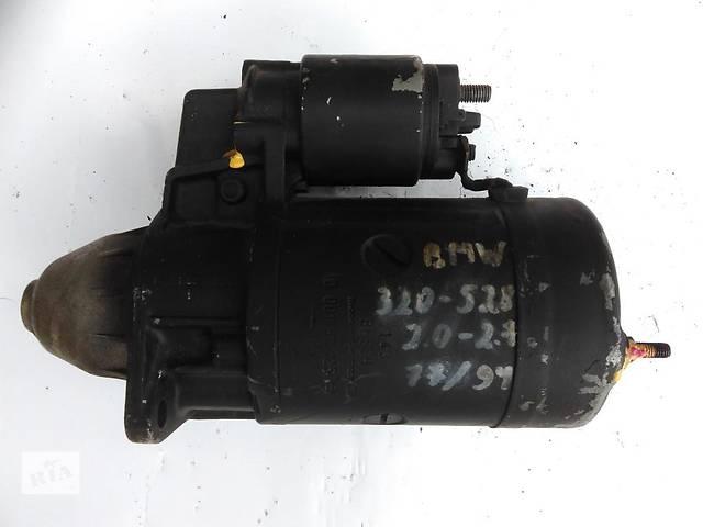бу Стартер 12V, Z=9, 1,1 кВт, 0001311125, BMW в Кривом Роге (Днепропетровской обл.)