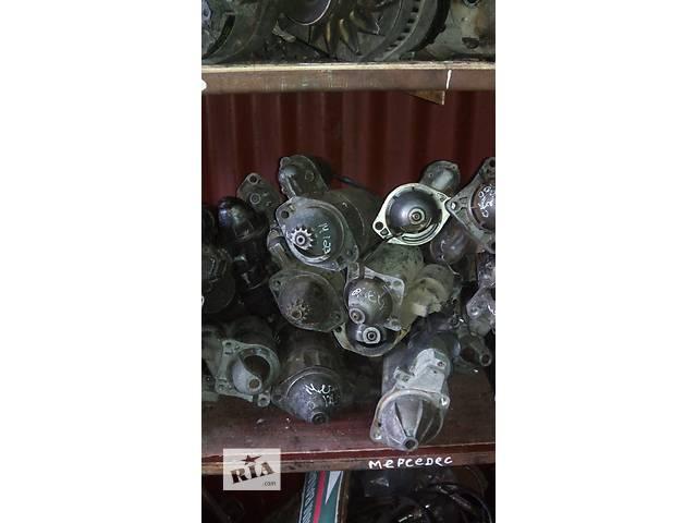 продам  Стартер/бендикс/щетки для легкового авто Mercedes 124 бу в Ужгороде