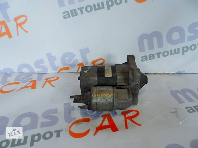 купить бу Стартер/бендикс/щетки для Renault Megane II Рено Меган II 1.6 2003-2009 бензин. в Ровно
