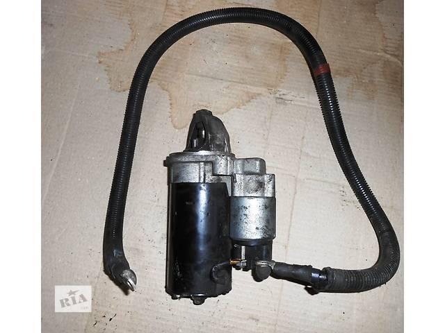 бу  Стартер/бендикс/щетки Mercedes Sprinter Мерседес Спринтер 903, 2.2; 2.7 CDI OM611; 612 (2000-2006 г.) в Ровно