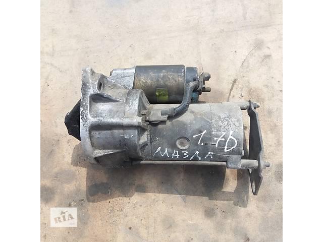 продам Стартер для Mazda 323 1.7 Дизель бу в Ковеле