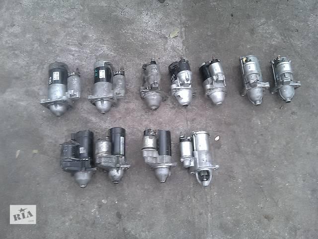 продам Стартер Опель / Opel 1.4 -1.6 -1.8 XEP / XER / 1.3 - 1.7 - 1.9 - 2.0 CDTI / DTH / DTL / DTJ / DTR / DT бу в Черкассах