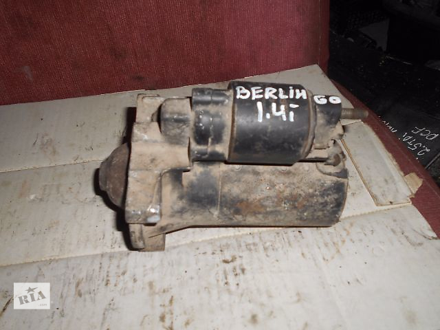 купить бу стартер для Citroen Berlingo, 1.4i, 1998 в Львове