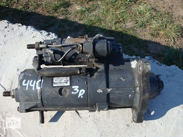 продам  Стартер/бендикс/щетки для грузовика Renault Magnum бу в Тернополе