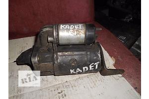 б/у Стартер/бендикс/щетки Opel Kadett