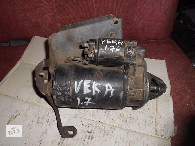 продам Стартер для Opel Vectra A, 1.7d, 1991 бу в Львове