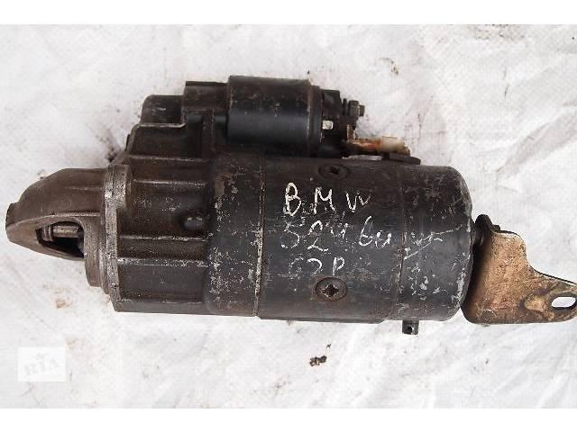 бу стартер бош на бмв 324 524 мотор 2.4 тд 6 циліндровий та пасує на бмв 525 тдс 2.5 тд 1996рв в Черновцах