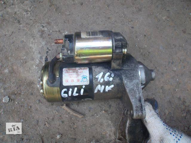 продам Стартер для Geely MK, 1.6i,  2009p бу в Львове