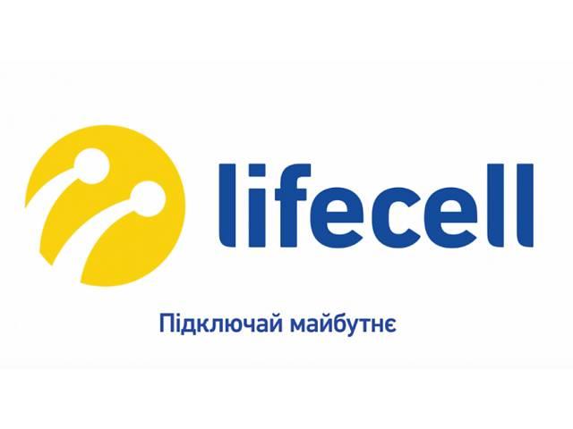 Стартовые пакеты Lifecell . Тарифы эконом- объявление о продаже  в Киеве