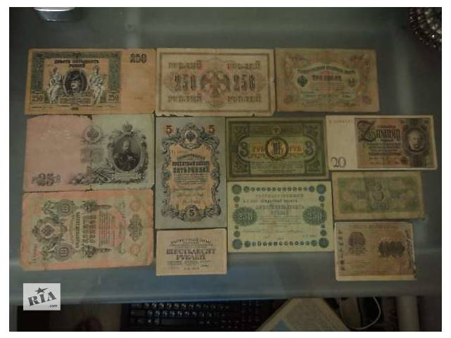 бу Старинные деньги,антиквариат,царские. в Виннице