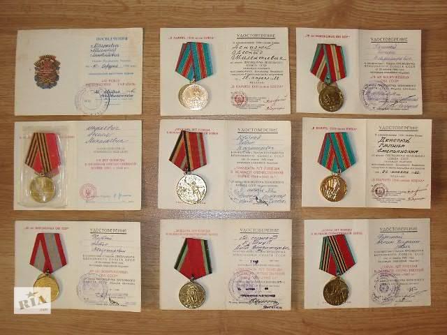 бу Старинные медали, ордена и награды Медали Великой Отечественной Войны в Киеве