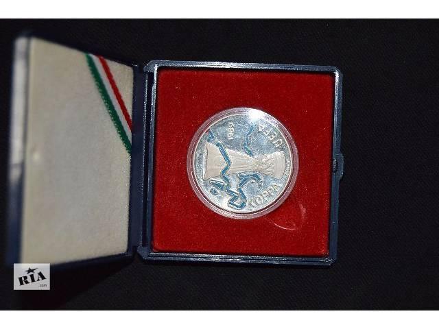 купить бу Старинные медали, ордена и награды отличное в Днепре (Днепропетровск)