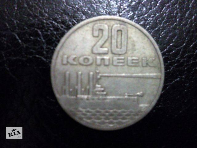 купить бу Старинные монеты Старинные монеты СССР Отличное в Луцке
