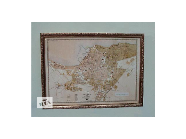 купить бу Старинный план Одессы 19 века в Одессе