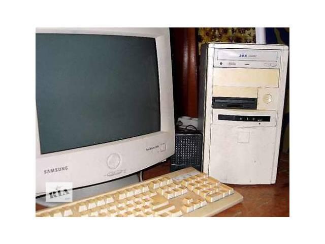 Стационарный компьютер: Pentium-1 1996г. ( не комплект.)- объявление о продаже  в Киеве
