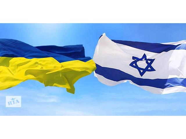 Статус Беженца и Работа в Израиле. Легально и Официально!- объявление о продаже   в Украине