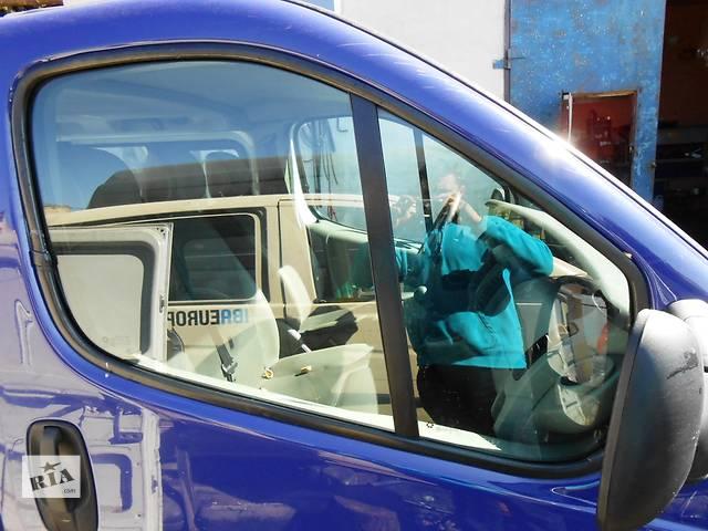 продам Стекло двери передней правой, левой скло дверей Opel Vivaro Опель Виваро Renault Trafic Рено Трафик Nissan Primastar бу в Ровно