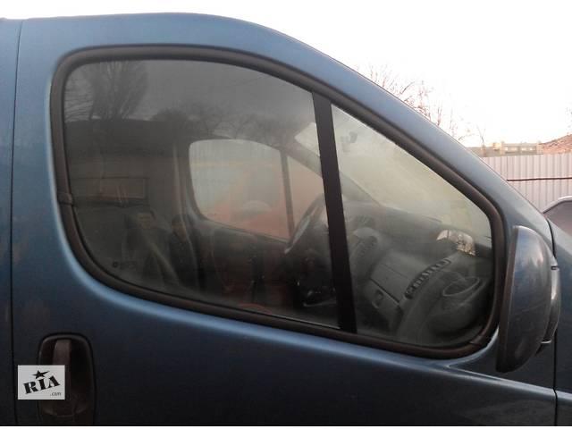 бу Стекло двери передней правой, левой скло дверей Renault Trafic Рено Трафик Opel Vivaro Опель Виваро Nissan Primastar в Ровно