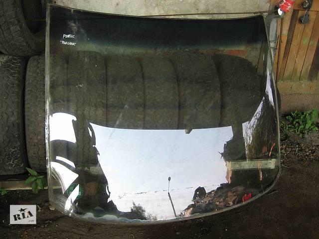 бу  Стекло лобовое/ветровое для легкового авто Pontiac Trans Sport в Львове