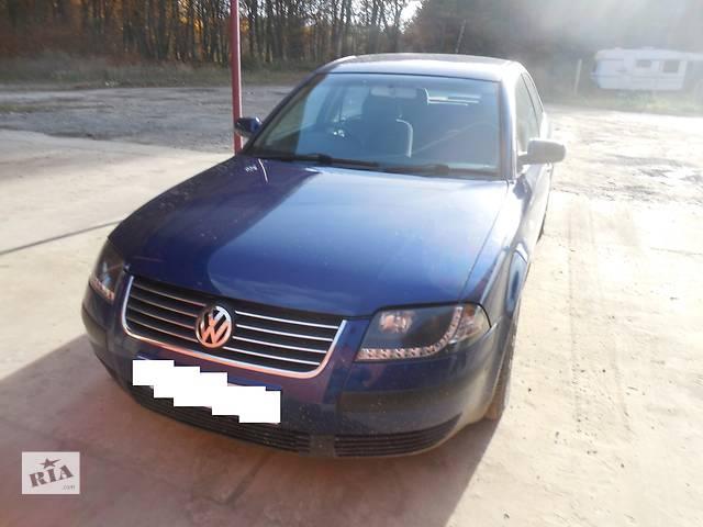 продам Стекло лобовое/ветровое для Volkswagen Passat B5, 2002р. бу в Львове