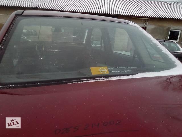 бу стекло в кузов для седана Opel Astra F 1995 в Львове