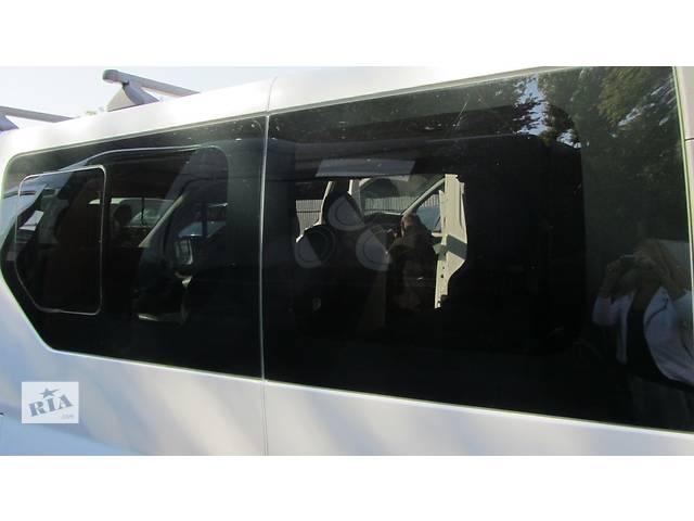 Стекло в кузов, скло салона Opel Vivaro Опель Виваро Renault Trafic Рено Трафик Nissan Primastar- объявление о продаже  в Ровно